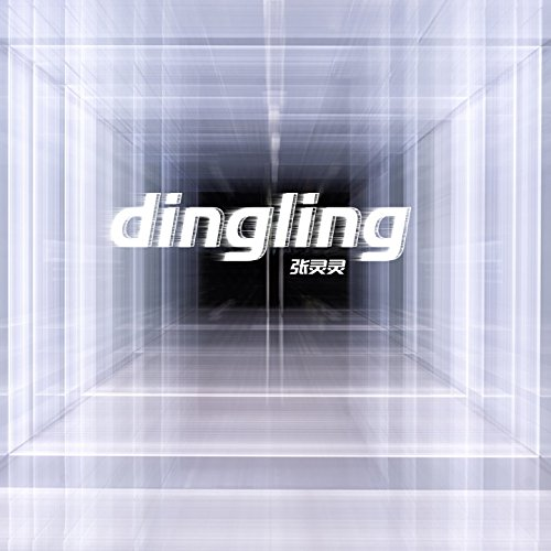 Dingling