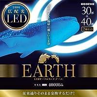 LEDサークルランプ オールフリー 1年保証付 G10g EFCL30・40LED/28N 30W形