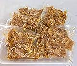 HALAL*スターケバブのハラールチキンケバブ肉 調理済みカット冷凍肉200グラム5パック