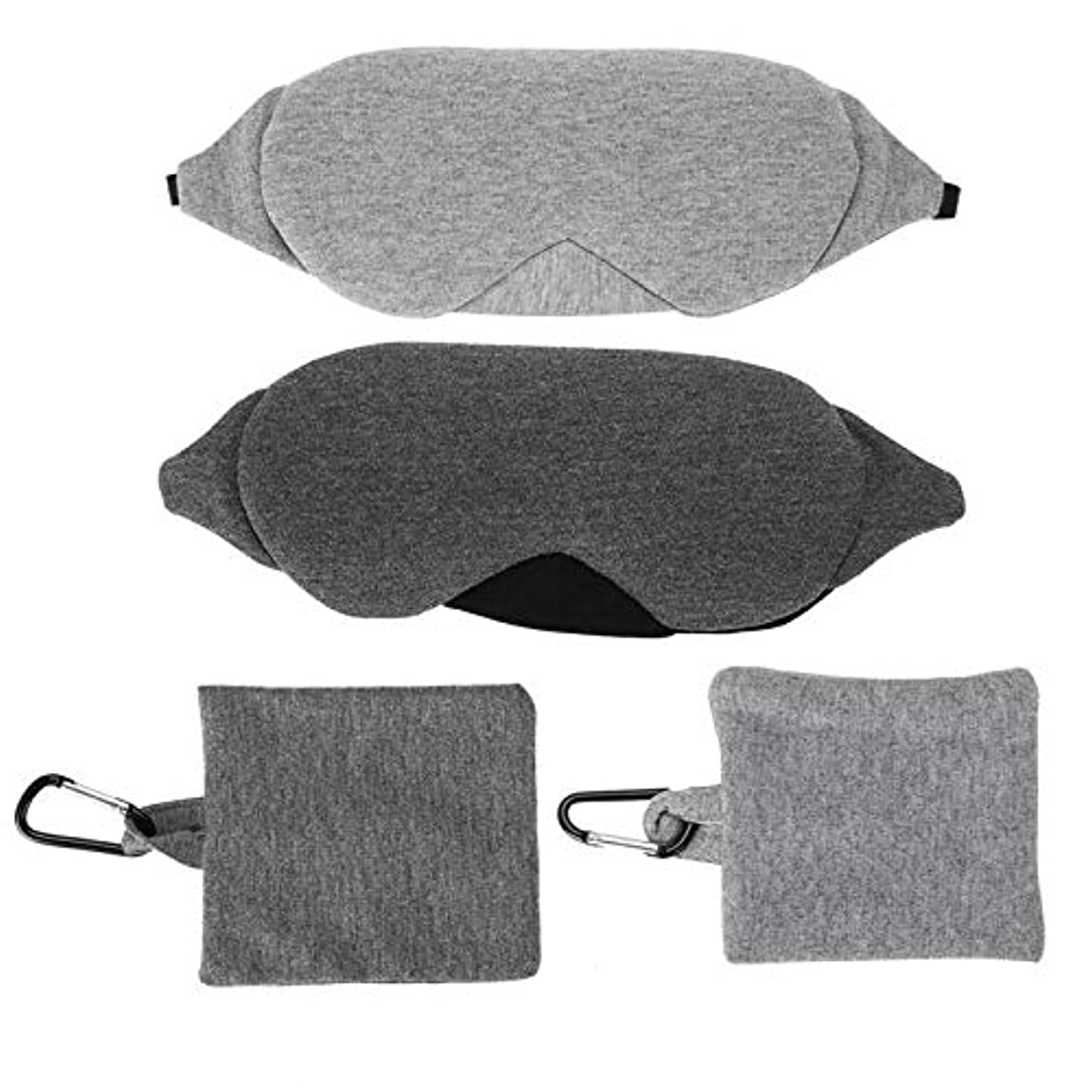 家事をする致死シリング注調節可能な睡眠マスク通気性アイシェードカバー睡眠目隠しアイパッチ