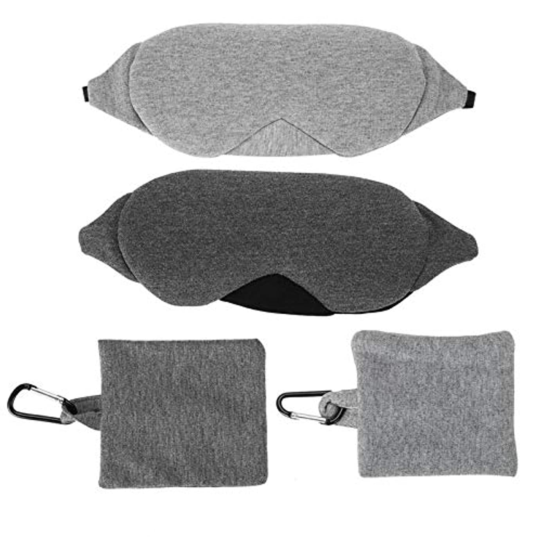 ジャンク示す柔らかい注調節可能な睡眠マスク通気性アイシェードカバー睡眠目隠しアイパッチ