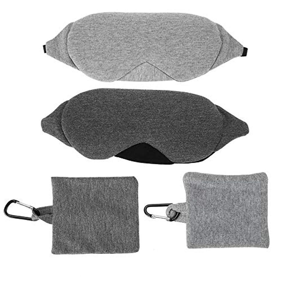 ビデオ平らにする裸注調節可能な睡眠マスク通気性アイシェードカバー睡眠目隠しアイパッチ