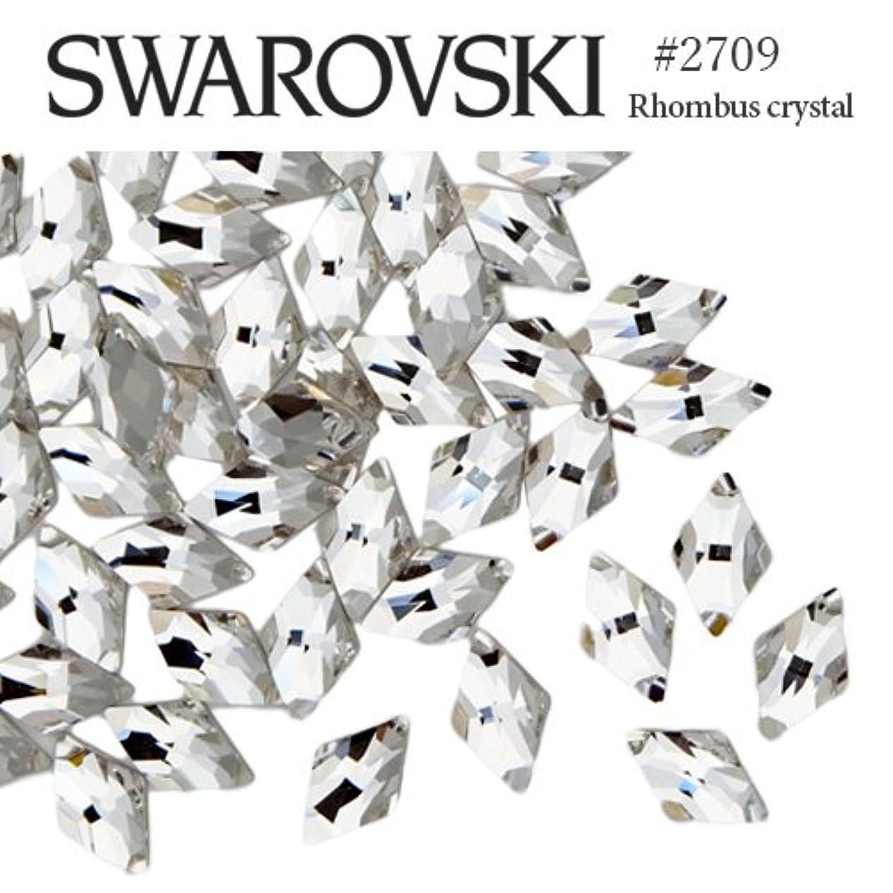 答え農業の与えるスワロ #2709 ダイヤ/ロンバス (ひし形) [クリスタル] 3粒入り スワロフスキー ラインストーン