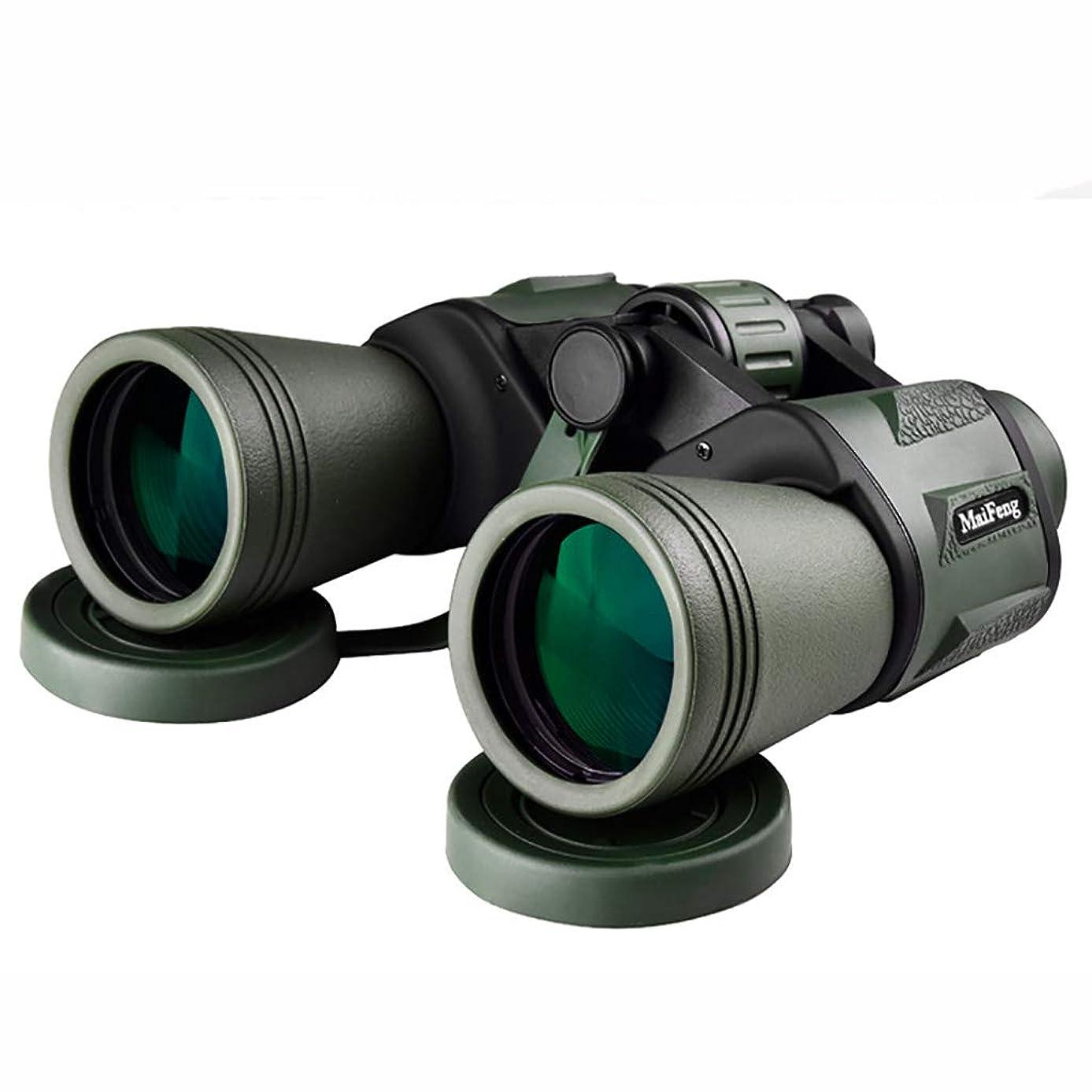 RUIJING Binoculars 20x50, Adult Hd Concert Low Light Level Night Vision Binoculars, Zoom, 22mm Large Eyepiece, 50mm Large Objective Lens, Waterproof, Fogproof Binoculars