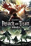 GB Eye Ltd Attack on Titan, Season 2Schlüssel Kunst,