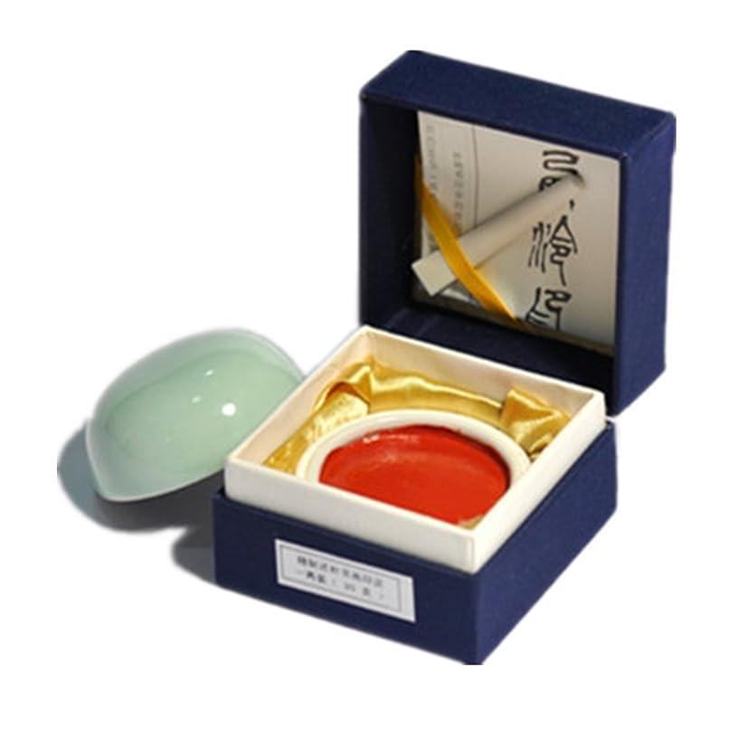 YN005 Hmayart Chinese Yinni Cinnabar Red Paste 30g for Seal Stone & Chops