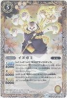 バトルスピリッツ イヌガミ(レア) / 激闘!戦国15ノ陣(BSC20) / シングルカード