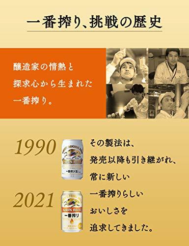 【ビール】キリン一番搾り生ビール[350ml×24本]