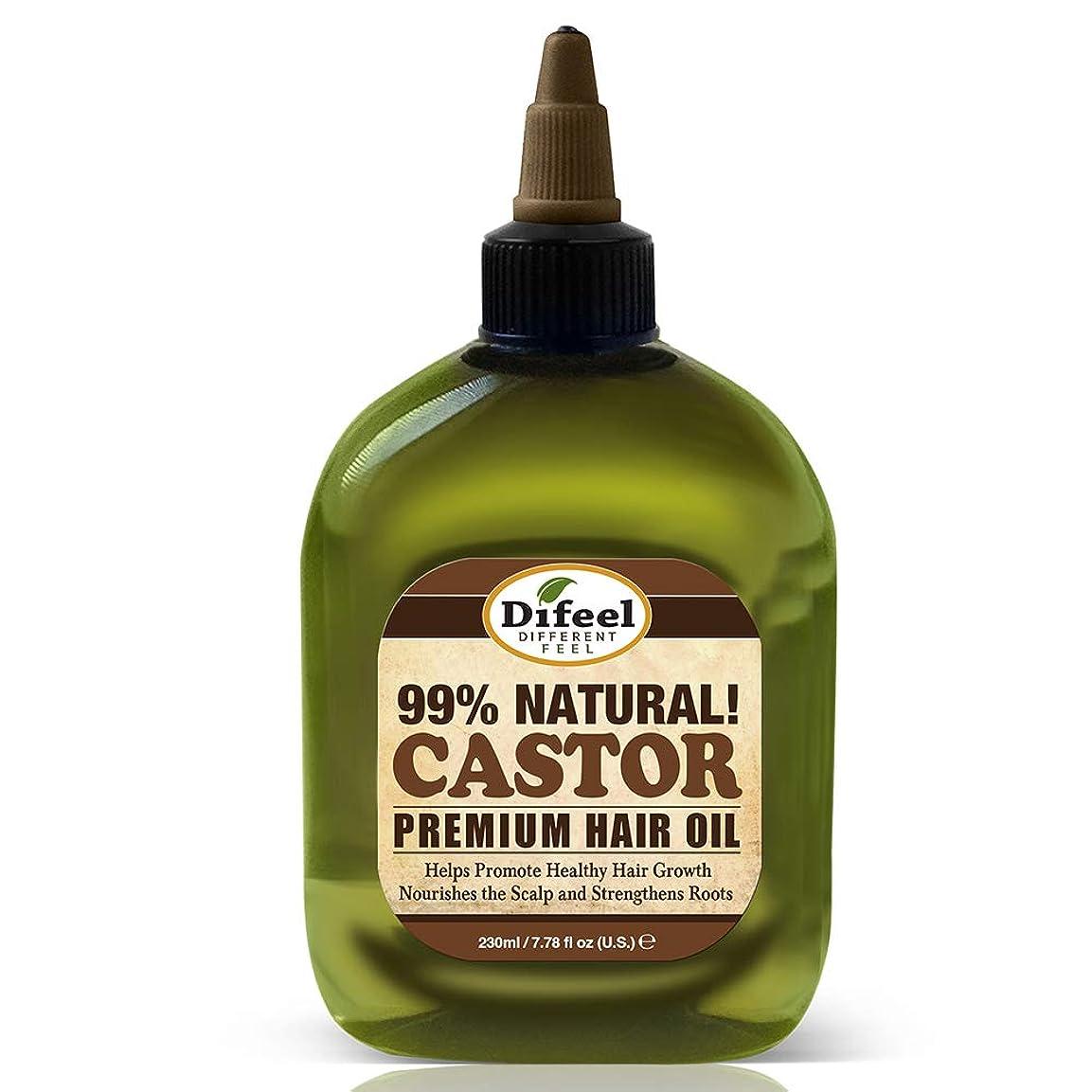 代表食器棚さわやかDifeel プレミアムナチュラルヘアオイル - ヒマシ油225g(6パック)