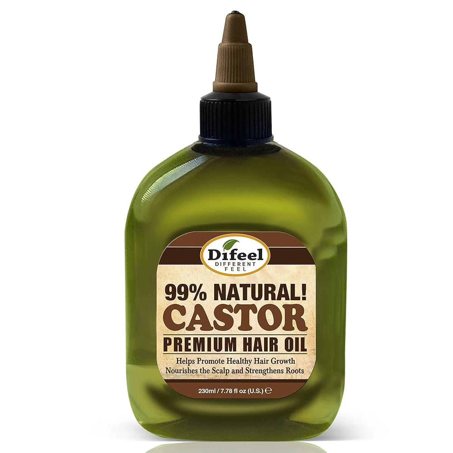 戻るクライストチャーチ飼い慣らすDifeel プレミアムナチュラルヘアオイル - ヒマシ油225g(4パック)