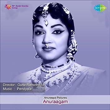Anuraagam (Original Motion Picture Soundtrack)