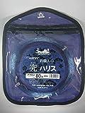剛樹 究ハリス30号~80号 ナイロン 水に溶け込むブルーカラー (30, 80号)