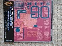 アリーワ・レゲエ・コレクション~アリーワ・ヒッツ'90 [CD]