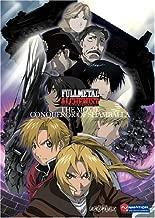 fullmetal alchemist the movie conqueror of shamballa english