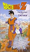 Dragon Ball Z - The History of Trunks