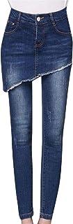 Plus Nao(プラスナオ) デニムスカートパンツ スカートパンツ デニムスキニー スキニー レディース デニム ジーンズ 細身 ロングパンツ 長ズ