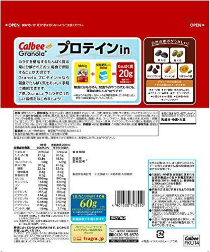 カルビーグラノーラプラスプロテインin420g×8袋