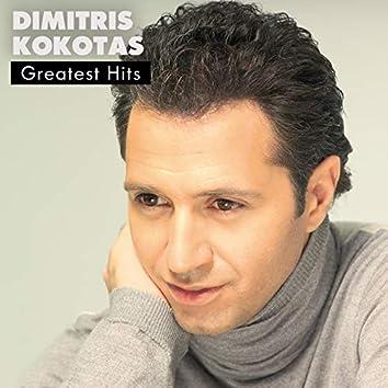 Dimitris Kokotas Greatest Hits