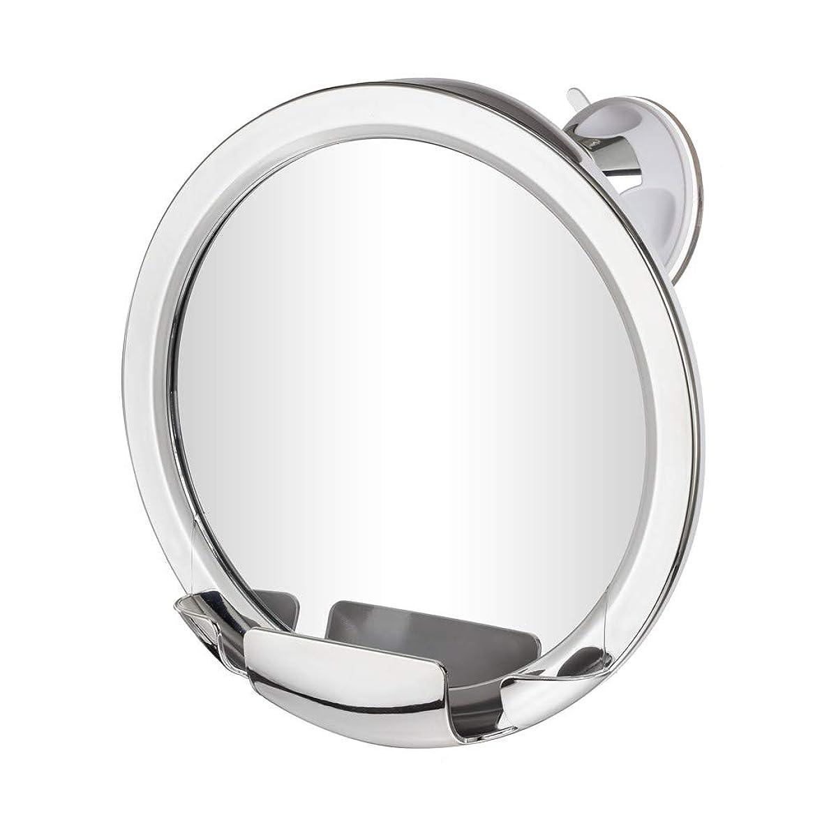 ハウジング自然切るGotofine 曇らないミラー 風呂鏡 防曇鏡 シャワーミラー 浴室鏡 強力吸盤付き 角度調整可能