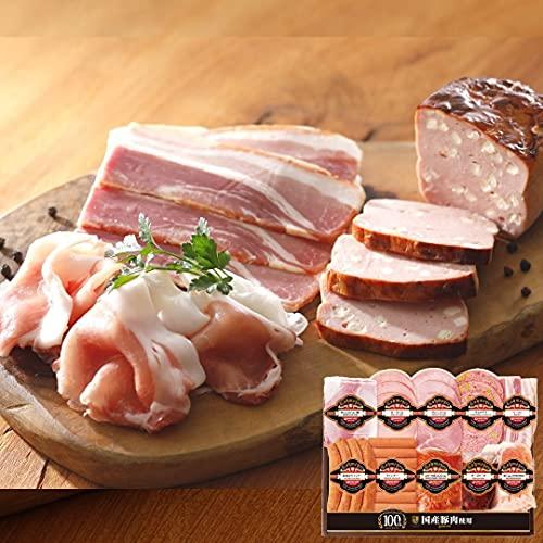 [ローマイヤ]お中元 100周年 限定ギフト ギフト ハム ベーコン ソーセージ 生ハム 10種 御中元 食品 肉