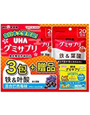UHAグミサプリ 鉄&葉酸 アサイーミックス味 スタンドパウチ