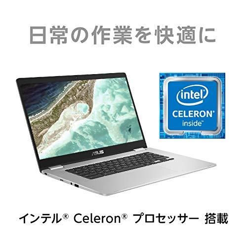 51RGhG9+1GL-【2020年版】日本で購入できるChromebookのおすすめを最新モデル中心にまとめ