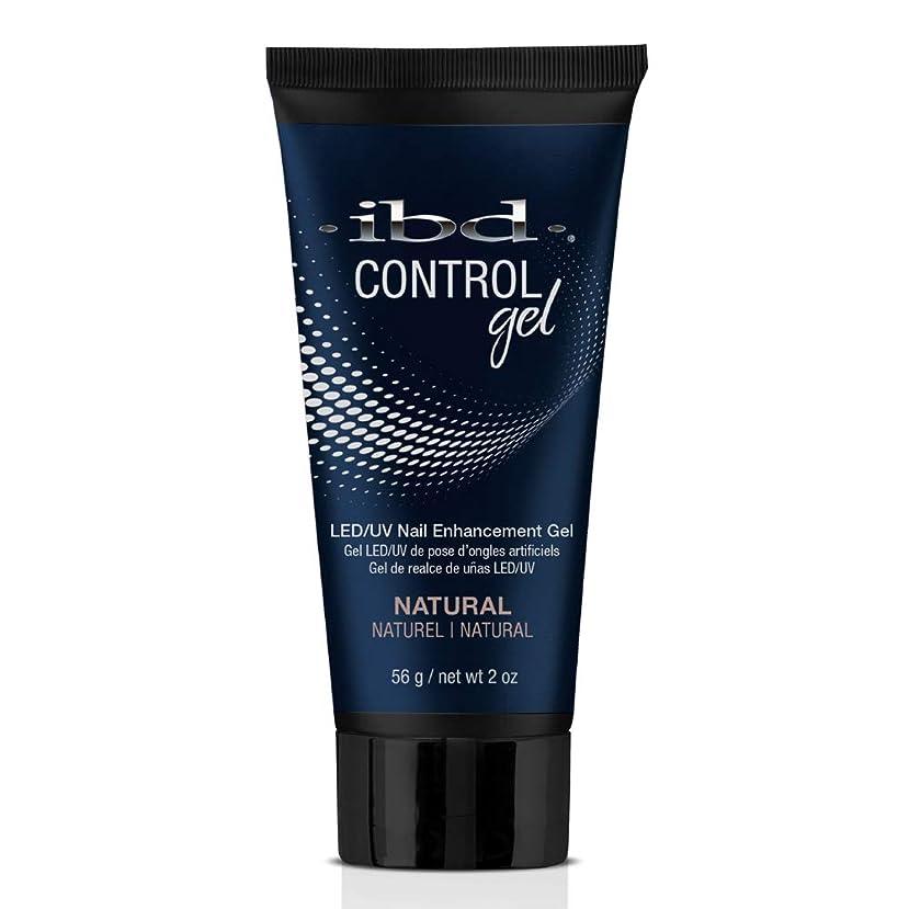 持続的幾分喜びibd コントロールジェル ナチュラル 56g UV/LED対応