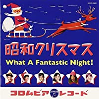SHOWA CHRISTMAS -WHAT A FANTASTIC NIGHT!- by V.A. (2011-11-09)