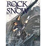 ROCK & SNOW 088「クライマーのためのフィジカルトレーニング」 (別冊山と溪谷)