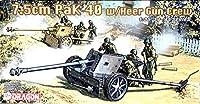 ■ ドラゴン 【初版/絶版】 1/35 7.5cm Pak40 対戦車砲 w/対戦車砲兵フィギュア付