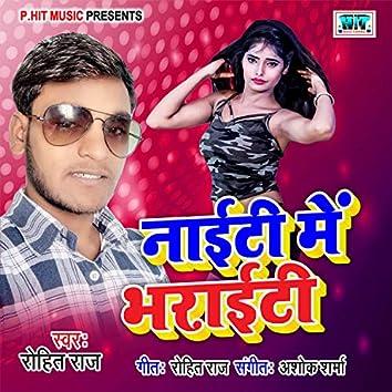 Naiti Me Bharaiti