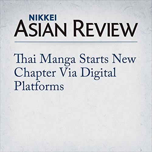 Thai Manga Starts New Chapter Via Digital Platforms | Marimi Kishimoto