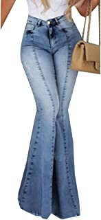 Women's High Waisted Washed Wide Leg Bootcut Denim Flare Bellbottom Jeans