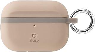 iFace Grip On AirPods Pro ケース シリコン [ベージュ]