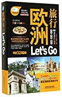 Europe Travel Let's Go 4th Edition(Chinese Edition)