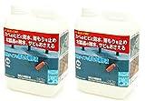 日本ミラコン産業 雨もり補修液 1kg 2本セット MR-003
