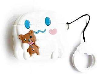 AZlanlan Headset Set for Airpods 1&2, 3D Anime Theme [Minnie] [Cigarette] [Starbucks] [Unicorn] Silicone Headphone Case. (k13)