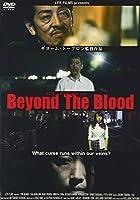 Beyond The Blood [DVD]