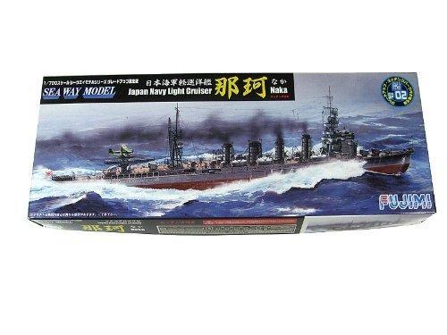 フジミ模型 1/700 軽巡洋艦 那珂エッチング付