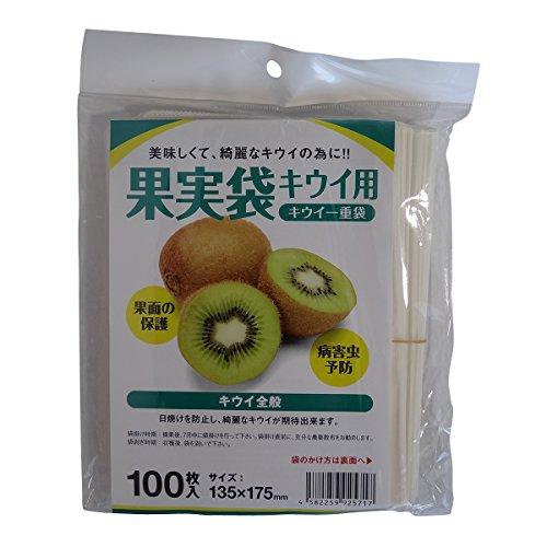星野株式会社 果実袋 キウイ一重袋100枚入りパック