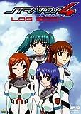 ストラトス・フォー LOG BOOK[BCBA-2674][DVD]
