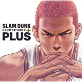 PLUS/SLAM DUNK ILLUSTRATIONS 2 (愛蔵版コミックス)