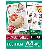 FUJIFILM インクジェットペーパープリンター用紙 画彩 マット仕上げ 紙ベース B4サイズ 100枚入 インクジエツト SB4100