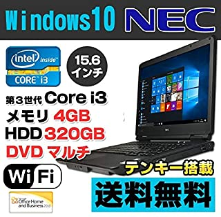 【Windows10Pro】NEC PC-VK24L/X-F 第3世代Core i3 2.4GHz/メモリー:4GB/HDD:320GB/DVDマルチドライブ/HDMIポート搭載/大画面15.6インチ液晶/無線LAN搭載/テンキ―付/Windo...
