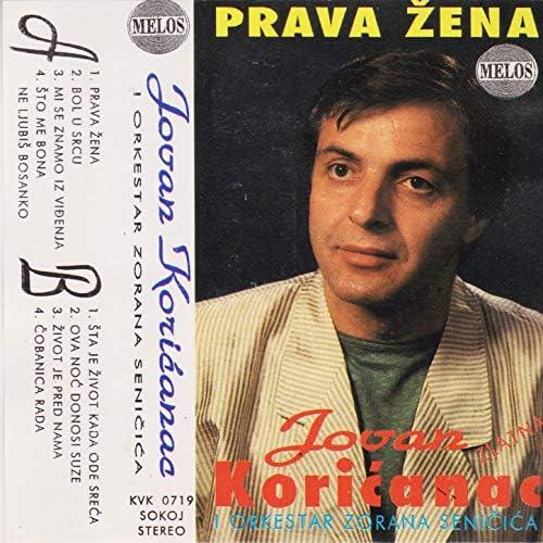 Jovan Koricanac feat. Orkestar Zorana Senicica