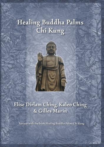 Healing Buddha Palms Chi Kung DVD