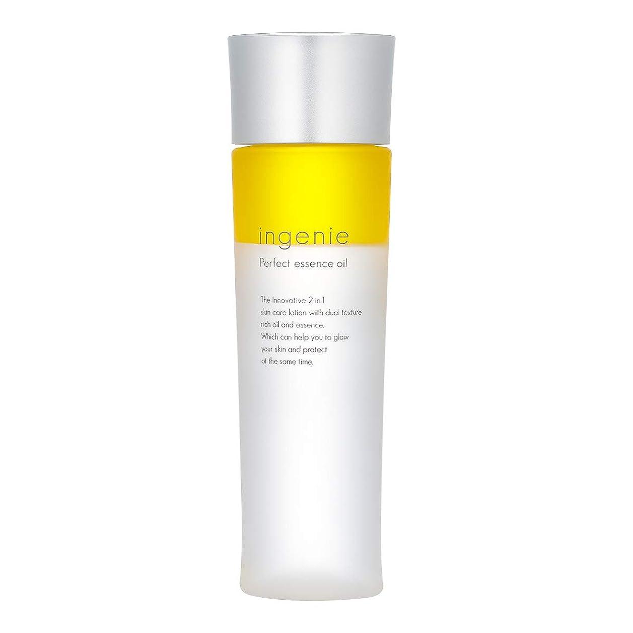 パブボルトワーカーインジニエ パーフェクトエッセンスオイル genie(ジニエ) オールインワン化粧美容オイル 保湿 ラベンダーの香り ボタニカルオイル (120ml)