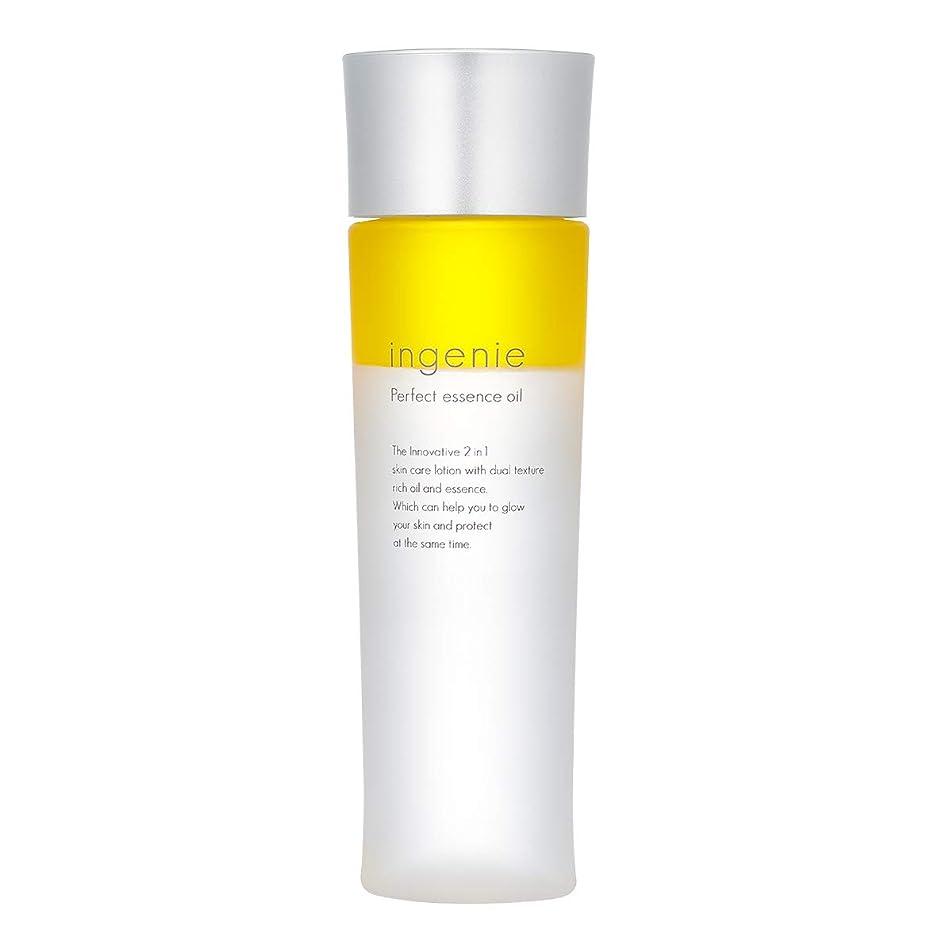 蒸気帝国開発するインジニエ パーフェクトエッセンスオイル genie(ジニエ) オールインワン化粧美容オイル 保湿 ラベンダーの香り ボタニカルオイル (120ml)