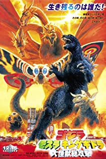 Pop Culture Graphics Godzilla Mothra and King Ghidorah Giant Monsters All-Out Attack Poster