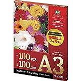 アスカ ラミネートフィルム100ミクロン A3サイズ用 F1028 1箱(100枚)